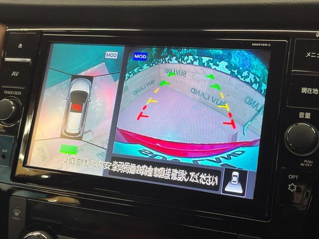 20Xi レザーエディション 純正9型ナビ 全周囲カメラ プロパイロット LEDヘッド パワーシート シートヒーター クリアランスソナー 純正18インチAW ルーフレール 1オーナー 禁煙車(4枚目)