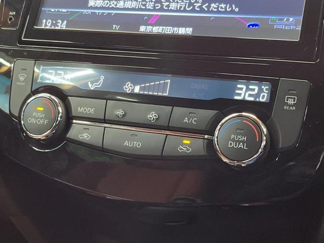 20Xi レザーエディション 純正9型ナビ 全周囲カメラ プロパイロット LEDヘッド パワーシート シートヒーター クリアランスソナー 純正18インチAW ルーフレール 1オーナー 禁煙車(9枚目)
