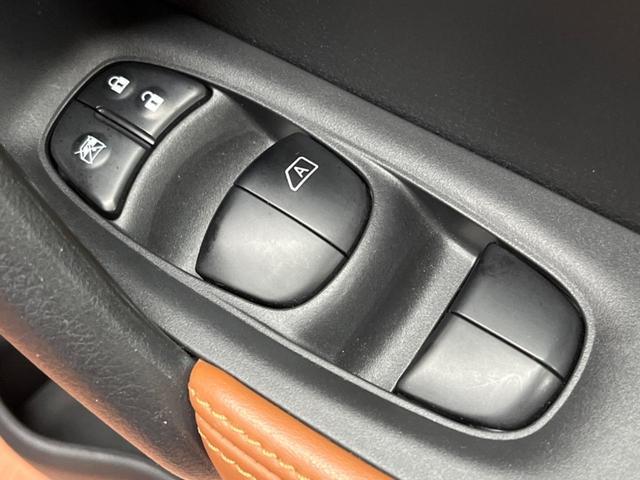 20Xi レザーエディション 純正9型ナビ 全周囲カメラ プロパイロット LEDヘッド パワーシート シートヒーター クリアランスソナー 純正18インチAW ルーフレール 1オーナー 禁煙車(31枚目)