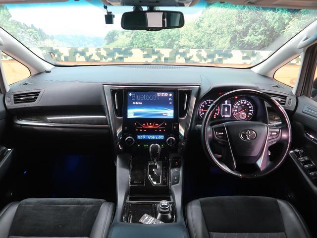 2.5S Cパッケージ 社外10型SDナビ 天吊モニター 衝突軽減ブレーキ レーダークルーズ コーナーセンサー 両側電動ドア パワーバック 100V電源 LEDヘッド 純正18AW ETC バックカメラ 禁煙車(2枚目)