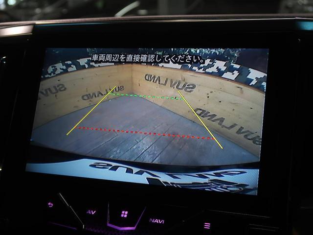 2.5S Cパッケージ 社外10型SDナビ 天吊モニター 衝突軽減ブレーキ レーダークルーズ コーナーセンサー 両側電動ドア パワーバック 100V電源 LEDヘッド 純正18AW ETC バックカメラ 禁煙車(5枚目)