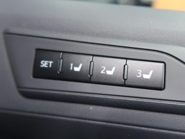 2.5S Cパッケージ 社外10型SDナビ 天吊モニター 衝突軽減ブレーキ レーダークルーズ コーナーセンサー 両側電動ドア パワーバック 100V電源 LEDヘッド 純正18AW ETC バックカメラ 禁煙車(40枚目)