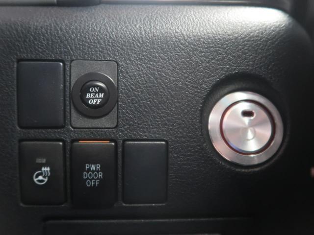 2.5S Cパッケージ 社外10型SDナビ 天吊モニター 衝突軽減ブレーキ レーダークルーズ コーナーセンサー 両側電動ドア パワーバック 100V電源 LEDヘッド 純正18AW ETC バックカメラ 禁煙車(42枚目)