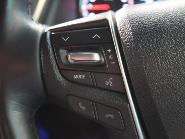 2.5S Cパッケージ 社外10型SDナビ 天吊モニター 衝突軽減ブレーキ レーダークルーズ コーナーセンサー 両側電動ドア パワーバック 100V電源 LEDヘッド 純正18AW ETC バックカメラ 禁煙車(46枚目)