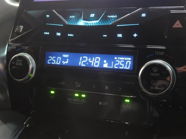 2.5S Cパッケージ 社外10型SDナビ 天吊モニター 衝突軽減ブレーキ レーダークルーズ コーナーセンサー 両側電動ドア パワーバック 100V電源 LEDヘッド 純正18AW ETC バックカメラ 禁煙車(55枚目)