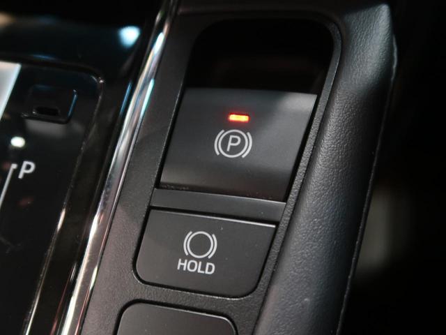 2.5S Cパッケージ 社外10型SDナビ 天吊モニター 衝突軽減ブレーキ レーダークルーズ コーナーセンサー 両側電動ドア パワーバック 100V電源 LEDヘッド 純正18AW ETC バックカメラ 禁煙車(57枚目)