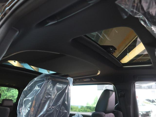 2.5S タイプゴールド 登録済み未使用車 セーフティーセンス サンルーフ 3眼LED シーケンシャル レーダークルーズ コーナーセンサー 両側電動ドア 純正18AW パワーバックドア 100V電源 ハーフレザーシート(3枚目)