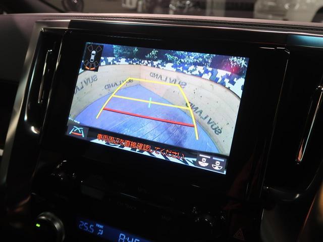 2.5S タイプゴールド 登録済み未使用車 セーフティーセンス サンルーフ 3眼LED シーケンシャル レーダークルーズ コーナーセンサー 両側電動ドア 純正18AW パワーバックドア 100V電源 ハーフレザーシート(5枚目)