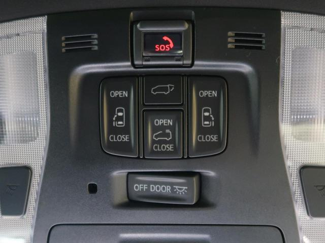 2.5S タイプゴールド 登録済み未使用車 セーフティーセンス サンルーフ 3眼LED シーケンシャル レーダークルーズ コーナーセンサー 両側電動ドア 純正18AW パワーバックドア 100V電源 ハーフレザーシート(6枚目)