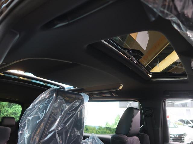 2.5S タイプゴールド 登録済み未使用車 セーフティーセンス サンルーフ 3眼LED シーケンシャル レーダークルーズ コーナーセンサー 両側電動ドア 純正18AW パワーバックドア 100V電源 ハーフレザーシート(28枚目)