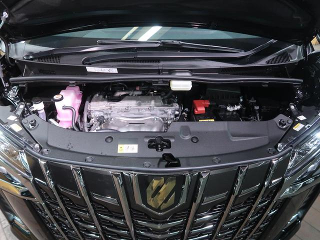 2.5S タイプゴールド 登録済み未使用車 セーフティーセンス サンルーフ 3眼LED シーケンシャル レーダークルーズ コーナーセンサー 両側電動ドア 純正18AW パワーバックドア 100V電源 ハーフレザーシート(32枚目)
