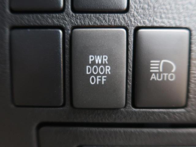 2.5S タイプゴールド 登録済み未使用車 セーフティーセンス サンルーフ 3眼LED シーケンシャル レーダークルーズ コーナーセンサー 両側電動ドア 純正18AW パワーバックドア 100V電源 ハーフレザーシート(36枚目)