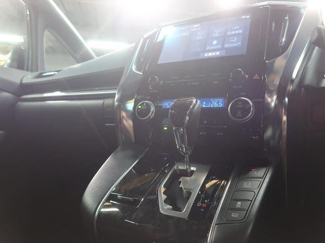 2.5S タイプゴールド 登録済み未使用車 セーフティーセンス サンルーフ 3眼LED シーケンシャル レーダークルーズ コーナーセンサー 両側電動ドア 純正18AW パワーバックドア 100V電源 ハーフレザーシート(39枚目)
