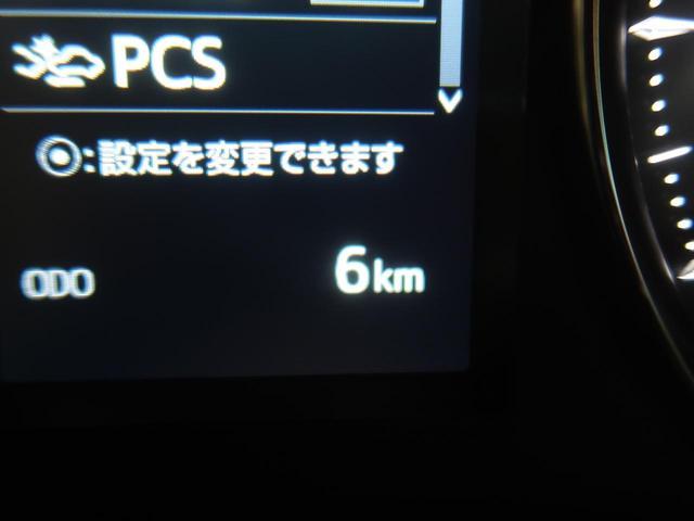 2.5S タイプゴールド 登録済み未使用車 セーフティーセンス サンルーフ 3眼LED シーケンシャル レーダークルーズ コーナーセンサー 両側電動ドア 純正18AW パワーバックドア 100V電源 ハーフレザーシート(41枚目)