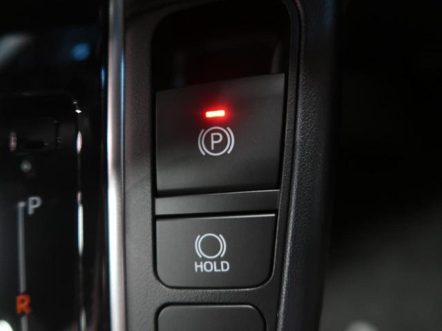 2.5S タイプゴールド 登録済み未使用車 セーフティーセンス サンルーフ 3眼LED シーケンシャル レーダークルーズ コーナーセンサー 両側電動ドア 純正18AW パワーバックドア 100V電源 ハーフレザーシート(48枚目)