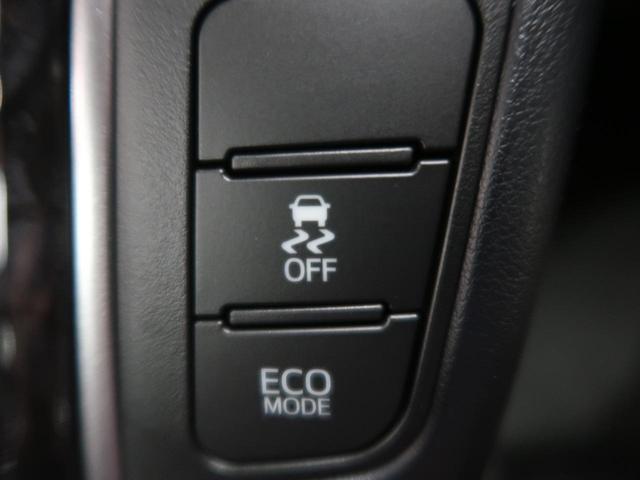 2.5S タイプゴールド 登録済み未使用車 セーフティーセンス サンルーフ 3眼LED シーケンシャル レーダークルーズ コーナーセンサー 両側電動ドア 純正18AW パワーバックドア 100V電源 ハーフレザーシート(49枚目)