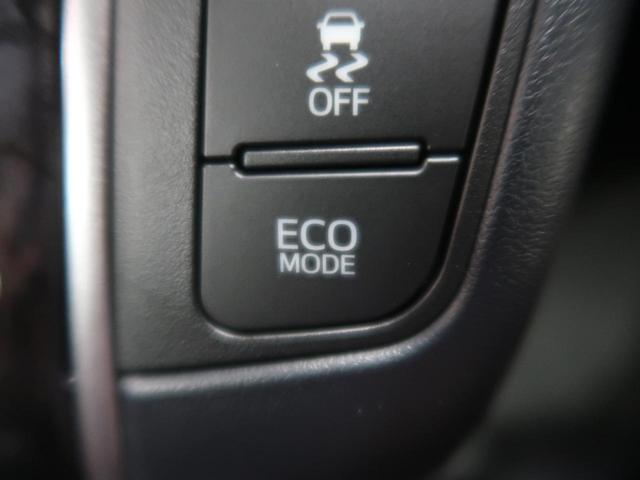 2.5S タイプゴールド 登録済み未使用車 セーフティーセンス サンルーフ 3眼LED シーケンシャル レーダークルーズ コーナーセンサー 両側電動ドア 純正18AW パワーバックドア 100V電源 ハーフレザーシート(50枚目)