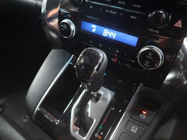 2.5S タイプゴールド 登録済み未使用車 セーフティーセンス サンルーフ 3眼LED シーケンシャル レーダークルーズ コーナーセンサー 両側電動ドア 純正18AW パワーバックドア 100V電源 ハーフレザーシート(51枚目)