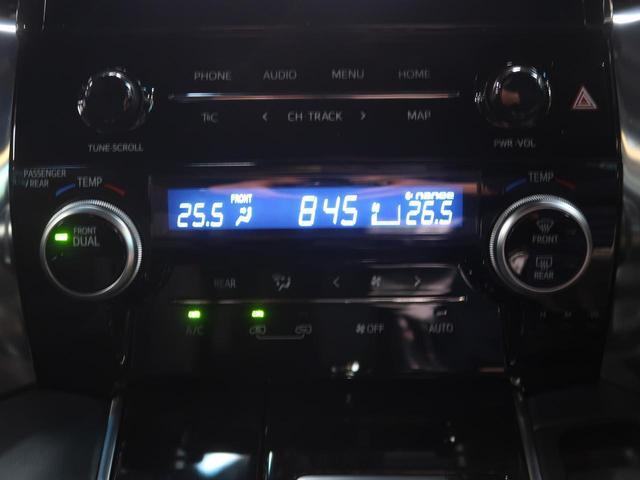 2.5S タイプゴールド 登録済み未使用車 セーフティーセンス サンルーフ 3眼LED シーケンシャル レーダークルーズ コーナーセンサー 両側電動ドア 純正18AW パワーバックドア 100V電源 ハーフレザーシート(52枚目)