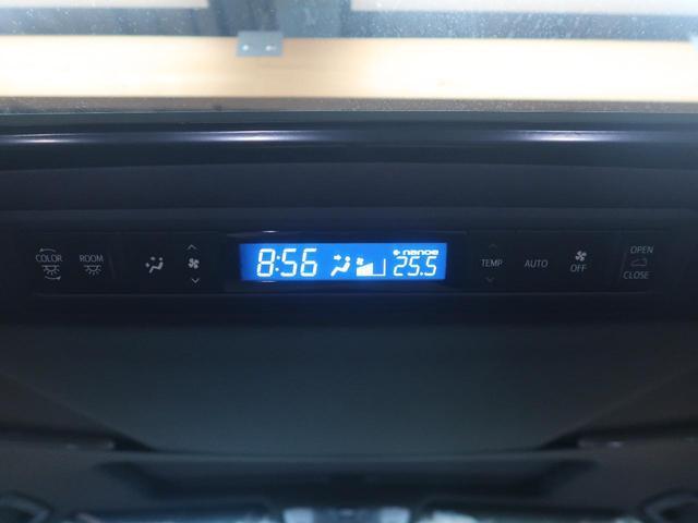 2.5S タイプゴールド 登録済み未使用車 セーフティーセンス サンルーフ 3眼LED シーケンシャル レーダークルーズ コーナーセンサー 両側電動ドア 純正18AW パワーバックドア 100V電源 ハーフレザーシート(54枚目)