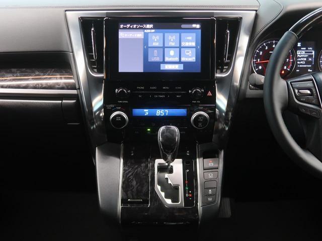 2.5S タイプゴールド 登録済み未使用車 セーフティーセンス サンルーフ 3眼LED シーケンシャル レーダークルーズ コーナーセンサー 両側電動ドア 純正18AW パワーバックドア 100V電源 ハーフレザーシート(55枚目)