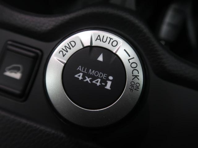 20X 4WD 純正9型ナビ プロパイロット アラウンドビューモニター 7人乗り コーナーセンサー パワーバックドア 純正18AW スマートキー&プッシュスタート ルーフレール 1オーナー 禁煙車(8枚目)