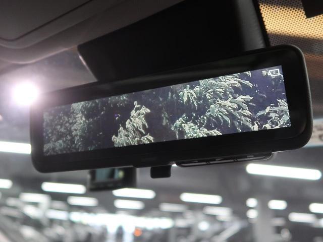 G Zパッケージ 4WD 純正9型ナビ モデリスタエアロ パノラマサンルーフ トヨタセーフティセンス BSM デジタルインナーミラー コーナーセンサー LEDヘッド シートヒーター バックカメラ 1オーナー 禁煙車(24枚目)