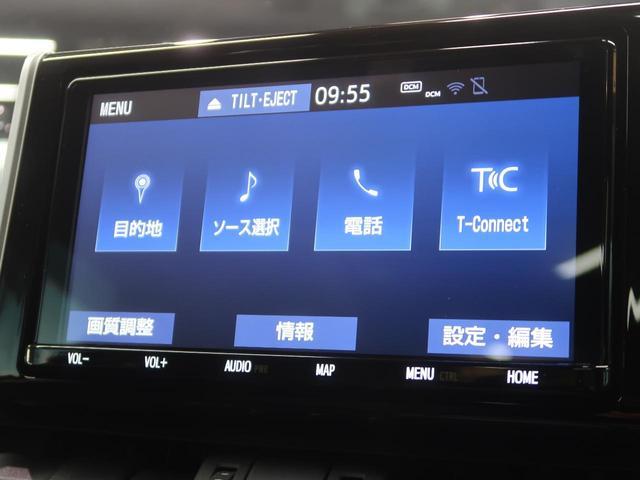G Zパッケージ 4WD 純正9型ナビ モデリスタエアロ パノラマサンルーフ トヨタセーフティセンス BSM デジタルインナーミラー コーナーセンサー LEDヘッド シートヒーター バックカメラ 1オーナー 禁煙車(34枚目)