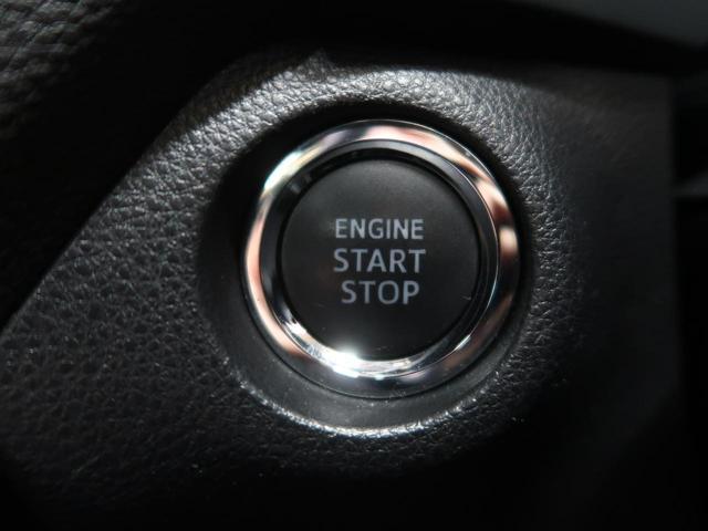 G Zパッケージ 4WD 純正9型ナビ モデリスタエアロ パノラマサンルーフ トヨタセーフティセンス BSM デジタルインナーミラー コーナーセンサー LEDヘッド シートヒーター バックカメラ 1オーナー 禁煙車(36枚目)