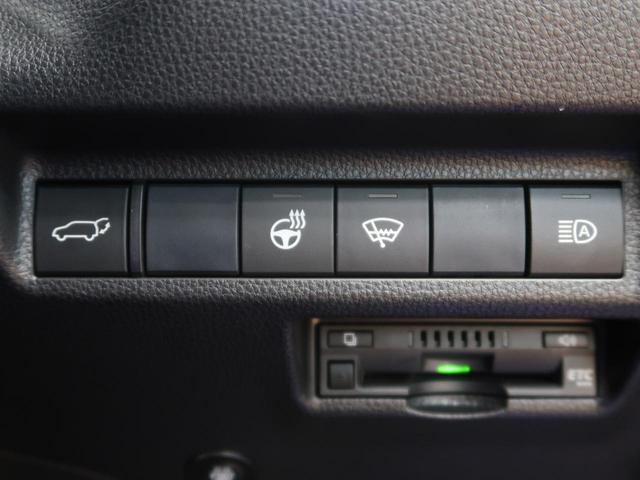 G Zパッケージ 4WD 純正9型ナビ モデリスタエアロ パノラマサンルーフ トヨタセーフティセンス BSM デジタルインナーミラー コーナーセンサー LEDヘッド シートヒーター バックカメラ 1オーナー 禁煙車(37枚目)