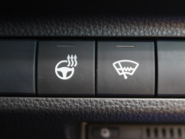G Zパッケージ 4WD 純正9型ナビ モデリスタエアロ パノラマサンルーフ トヨタセーフティセンス BSM デジタルインナーミラー コーナーセンサー LEDヘッド シートヒーター バックカメラ 1オーナー 禁煙車(38枚目)