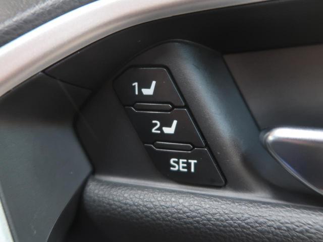 G Zパッケージ 4WD 純正9型ナビ モデリスタエアロ パノラマサンルーフ トヨタセーフティセンス BSM デジタルインナーミラー コーナーセンサー LEDヘッド シートヒーター バックカメラ 1オーナー 禁煙車(41枚目)
