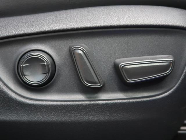G Zパッケージ 4WD 純正9型ナビ モデリスタエアロ パノラマサンルーフ トヨタセーフティセンス BSM デジタルインナーミラー コーナーセンサー LEDヘッド シートヒーター バックカメラ 1オーナー 禁煙車(42枚目)