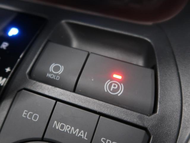 G Zパッケージ 4WD 純正9型ナビ モデリスタエアロ パノラマサンルーフ トヨタセーフティセンス BSM デジタルインナーミラー コーナーセンサー LEDヘッド シートヒーター バックカメラ 1オーナー 禁煙車(50枚目)