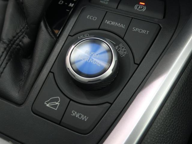 G Zパッケージ 4WD 純正9型ナビ モデリスタエアロ パノラマサンルーフ トヨタセーフティセンス BSM デジタルインナーミラー コーナーセンサー LEDヘッド シートヒーター バックカメラ 1オーナー 禁煙車(51枚目)