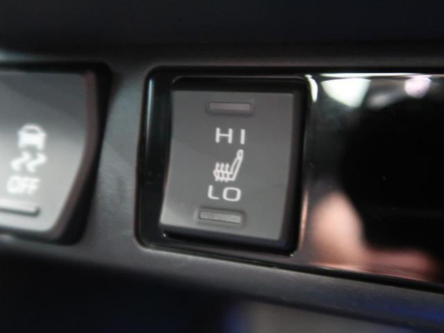 G Zパッケージ 4WD 純正9型ナビ モデリスタエアロ パノラマサンルーフ トヨタセーフティセンス BSM デジタルインナーミラー コーナーセンサー LEDヘッド シートヒーター バックカメラ 1オーナー 禁煙車(53枚目)