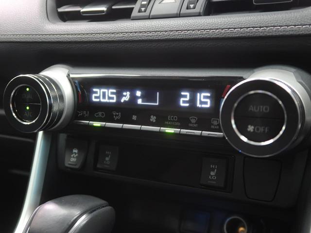 G Zパッケージ 4WD 純正9型ナビ モデリスタエアロ パノラマサンルーフ トヨタセーフティセンス BSM デジタルインナーミラー コーナーセンサー LEDヘッド シートヒーター バックカメラ 1オーナー 禁煙車(55枚目)