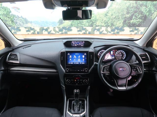 X-エディション セイフティプラス視界拡張 純正8型ナビ バックカメラ 衝突軽減 レーダークルーズ パワーシート 電動リアゲート LEDヘッド スマートキー 禁煙車(2枚目)