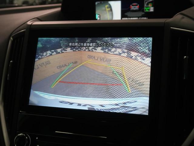 X-エディション セイフティプラス視界拡張 純正8型ナビ バックカメラ 衝突軽減 レーダークルーズ パワーシート 電動リアゲート LEDヘッド スマートキー 禁煙車(4枚目)
