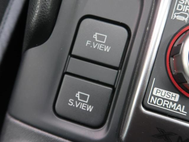 X-エディション セイフティプラス視界拡張 純正8型ナビ バックカメラ 衝突軽減 レーダークルーズ パワーシート 電動リアゲート LEDヘッド スマートキー 禁煙車(6枚目)