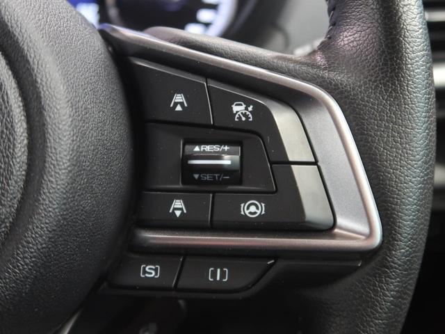 X-エディション セイフティプラス視界拡張 純正8型ナビ バックカメラ 衝突軽減 レーダークルーズ パワーシート 電動リアゲート LEDヘッド スマートキー 禁煙車(7枚目)