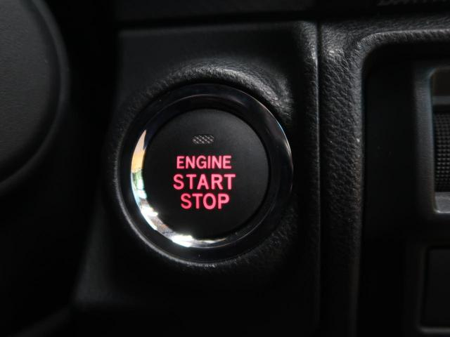 X-エディション セイフティプラス視界拡張 純正8型ナビ バックカメラ 衝突軽減 レーダークルーズ パワーシート 電動リアゲート LEDヘッド スマートキー 禁煙車(10枚目)