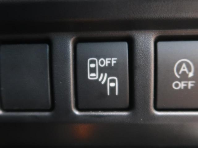 X-エディション セイフティプラス視界拡張 純正8型ナビ バックカメラ 衝突軽減 レーダークルーズ パワーシート 電動リアゲート LEDヘッド スマートキー 禁煙車(37枚目)