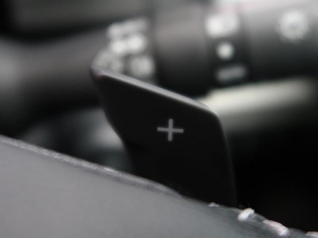 X-エディション セイフティプラス視界拡張 純正8型ナビ バックカメラ 衝突軽減 レーダークルーズ パワーシート 電動リアゲート LEDヘッド スマートキー 禁煙車(41枚目)
