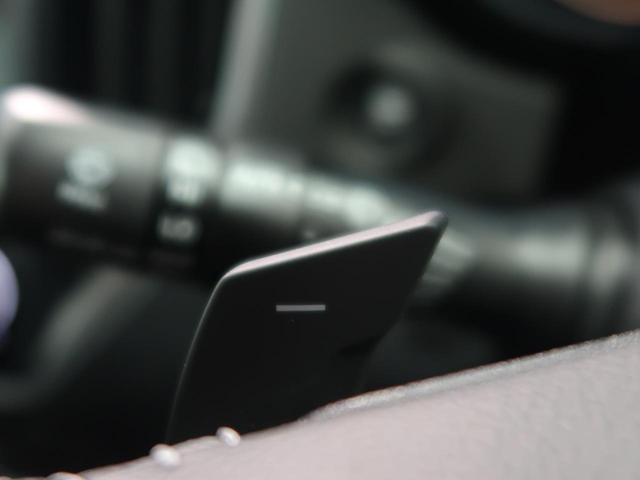 X-エディション セイフティプラス視界拡張 純正8型ナビ バックカメラ 衝突軽減 レーダークルーズ パワーシート 電動リアゲート LEDヘッド スマートキー 禁煙車(43枚目)