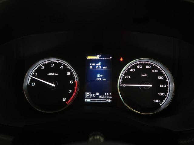 X-エディション セイフティプラス視界拡張 純正8型ナビ バックカメラ 衝突軽減 レーダークルーズ パワーシート 電動リアゲート LEDヘッド スマートキー 禁煙車(45枚目)