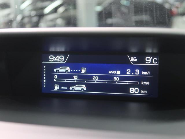 X-エディション セイフティプラス視界拡張 純正8型ナビ バックカメラ 衝突軽減 レーダークルーズ パワーシート 電動リアゲート LEDヘッド スマートキー 禁煙車(46枚目)