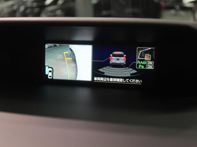 X-エディション セイフティプラス視界拡張 純正8型ナビ バックカメラ 衝突軽減 レーダークルーズ パワーシート 電動リアゲート LEDヘッド スマートキー 禁煙車(47枚目)