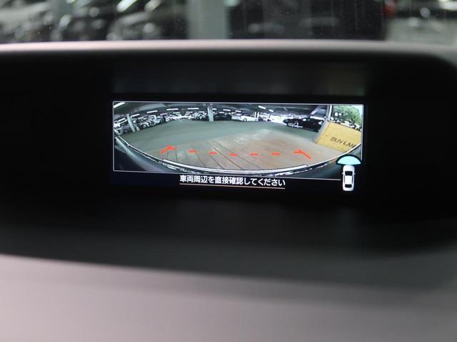 X-エディション セイフティプラス視界拡張 純正8型ナビ バックカメラ 衝突軽減 レーダークルーズ パワーシート 電動リアゲート LEDヘッド スマートキー 禁煙車(48枚目)