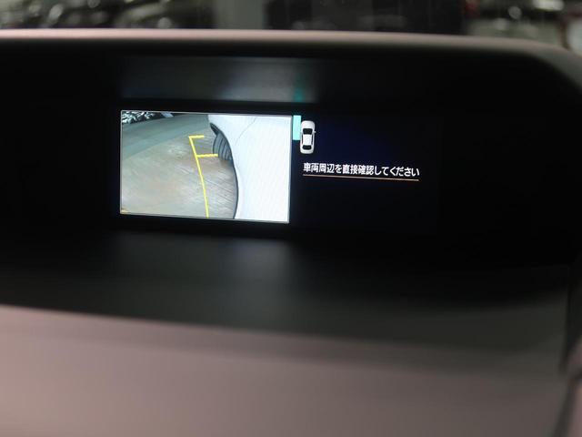 X-エディション セイフティプラス視界拡張 純正8型ナビ バックカメラ 衝突軽減 レーダークルーズ パワーシート 電動リアゲート LEDヘッド スマートキー 禁煙車(49枚目)